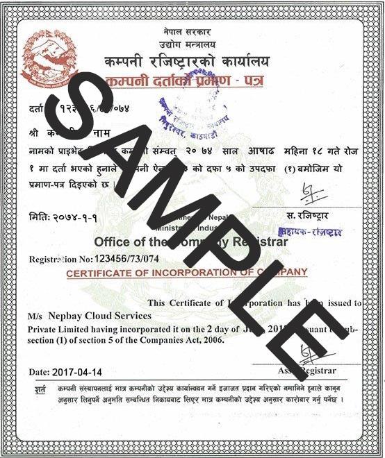 company-registration-sample-certificate
