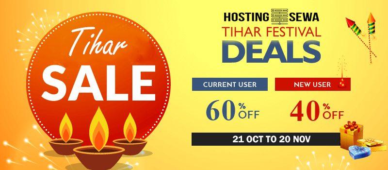 unlimited web host tihar offer hostingsewa