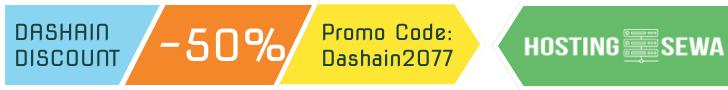 Dashain Web Hosting Offer